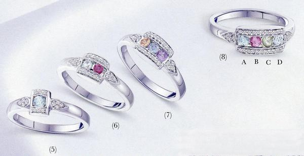 Mother's Ring with Channel Set Birthstones